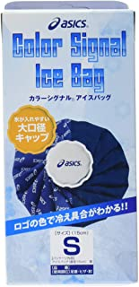 アシックス(asics) 氷のう カラーシグナル アイスバッグ