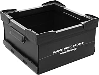 DMR CD Container (Black)