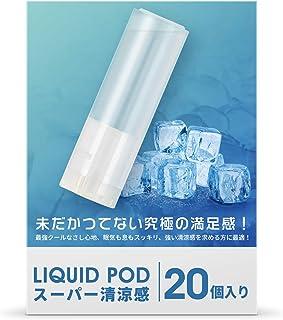 プルームテックプラス互換 カートリッジ スーパー清涼感 天然成分 繰り返し利用可能 電子タバコ リキッド 20本入り Pt+互換 M4型 TORIDO
