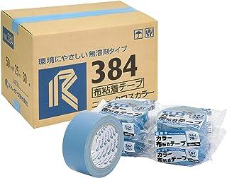 リンレイテープ 布テープ スカイブルー 30巻入 50mm×25m巻 #384-50mmスカイ_30