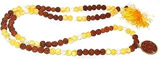 Odishabazaar Japa Mala 108 Count (color-503)