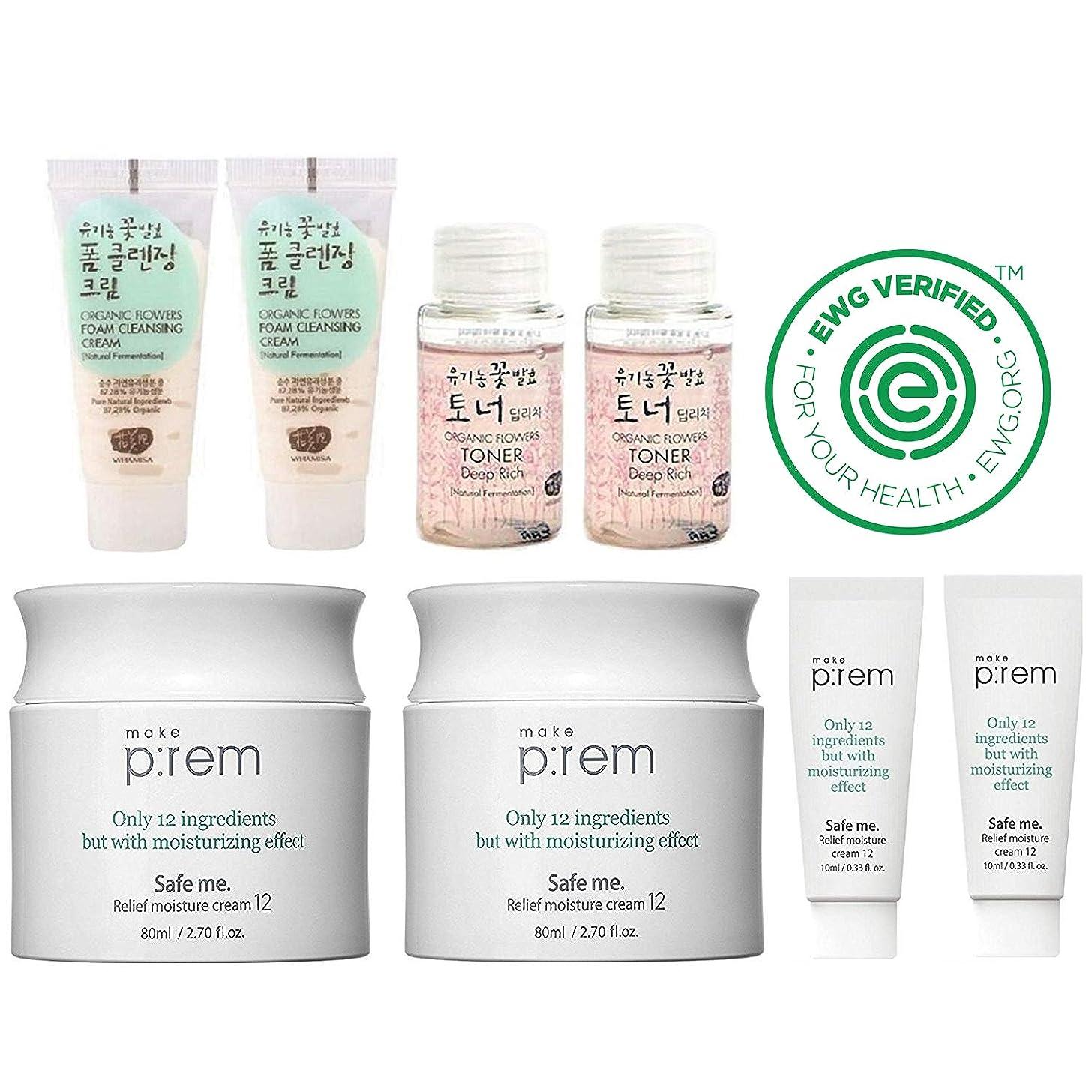 MAKEP:REM Safe Me. Relief Moisture Cream l 80ml x 2 + 20ml & Whamisa Organic Essence Toner 40ml, Foam Cleanser 40ml | Hypoallergenic Day Cream/Night Cream for Sensitive Skin by MAKEPREM MAKE P:REM
