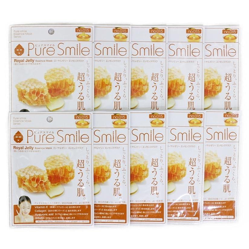 未接続服農学Pure Smile ピュアスマイル エッセンスマスク ローヤルゼリー 10枚セット