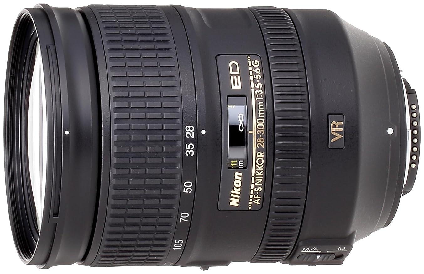 Nikon 28-300mm f/3.5-5.6G ED-IF AF-S VR II (Vibration Reduction) Wide Angle Telephoto Zoom Nikkor Lens - International Version (No Warranty)