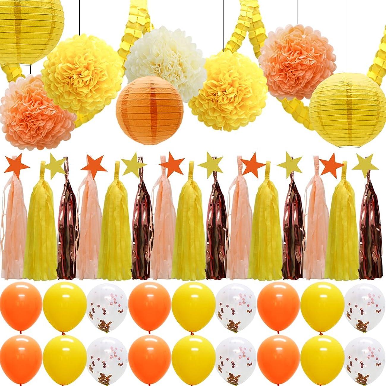 43pcs Hanging Party Decoration Supplies Kit - Tissue Paper Flowers Pom Poms Lanterns Tassel Garland Banner Clover Garland 18 Balloons for Baby Sunshine Birthday Bridal Shower Wedding (Yellow, Orange)