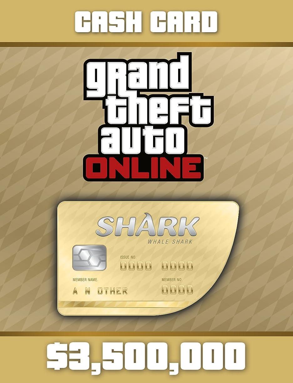 カウントふさわしい自分のGrand Theft Auto Online: Whale Shark Cash Card (GTAマネー $3,500,000) 【Windows版】 [オンラインコード]