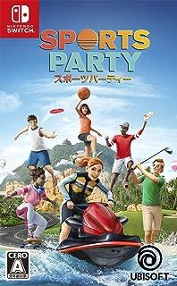 スポーツパーティー - Switch