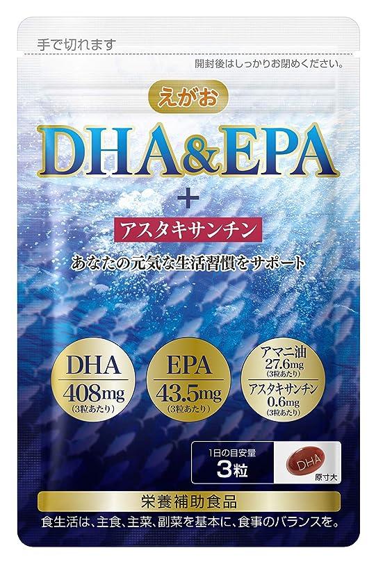 ローズ代数ナイトスポットえがおの DHA&EPA+アスタキサンチン 【1袋】(1袋/93粒入り 約1ヵ月分) 栄養補助食品