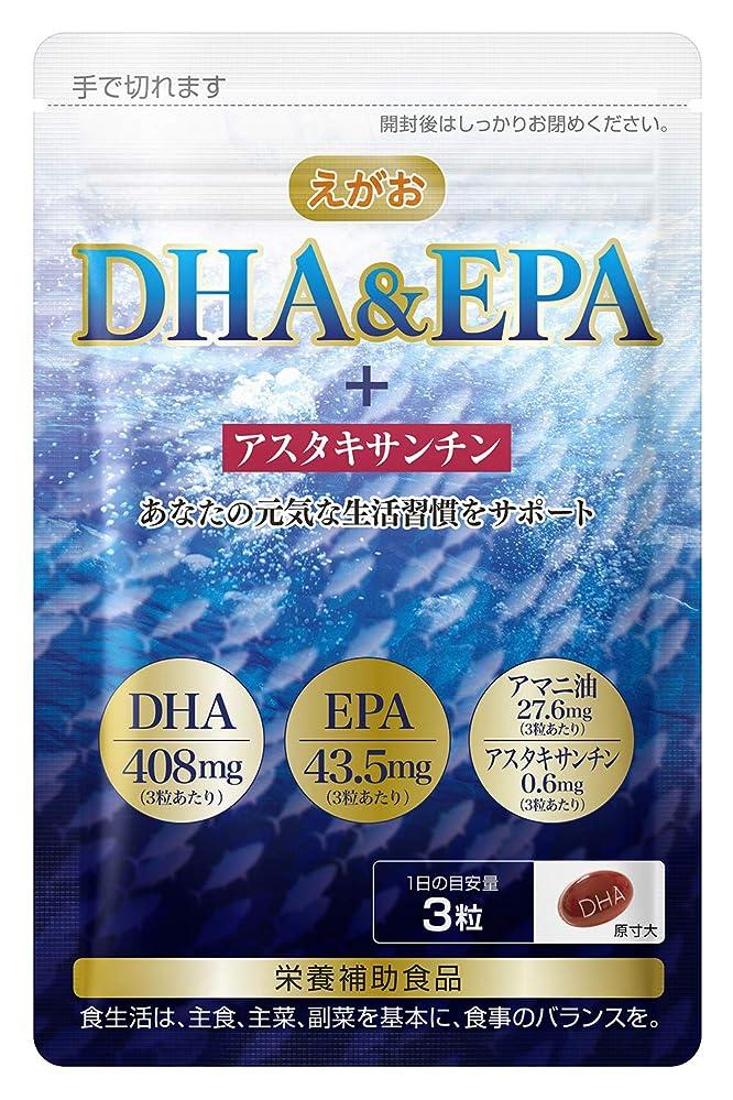 達成ホール幻影えがおの DHA&EPA+アスタキサンチン 【1袋】(1袋/93粒入り 約1ヵ月分) 栄養補助食品