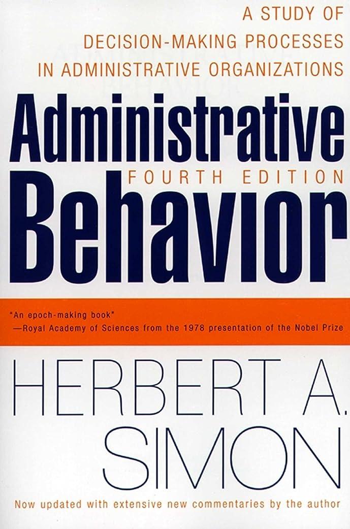合わせて悪因子修正Administrative Behavior, 4th Edition: A Study of Decision-making Processes in Administrative Organisations (English Edition)