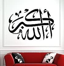 Takbir Allahu Akbar Wall Decals Decor Vinyl Stickers GMO3105