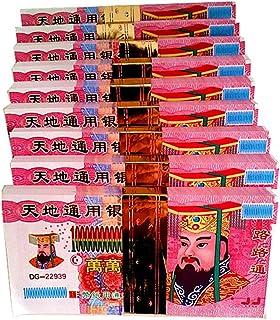 1000ピースの祖先のお金、祖先中国のジョス紙天銀行のノート - 燃えるための祖先のお金 - 葬儀のための清明祭り、折り紙紙