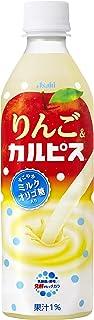アサヒ りんご&カルピス 500ml ×24本