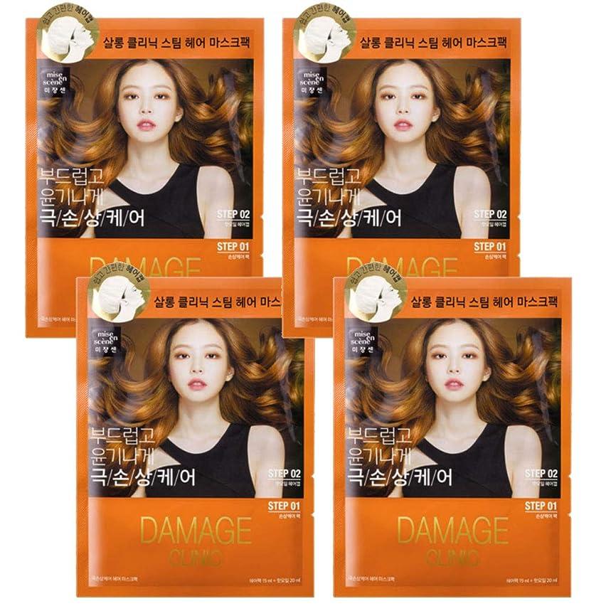 旅行者任命味付け[ミジャンセン,MISE EN SCENE](公式)パーフェクトリペアヘアマスクパック(15ML、3パック)BY KOREA