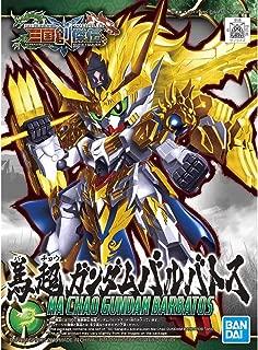 Ma Chao Gundam Barbatos: SD Sangoku Soketsuden x Bandai SD Model Kit (SDSS #010/57713)