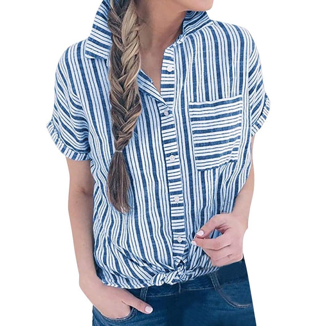 PrettyW_Tops Striped T-Shirt for Women, Women's Striped Tops Summer Casual Round Neck Short tdwmpxsjdai82