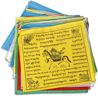 Maha Bodhi Tibetan Tranquil Prayer Flags - 12x12 Inches Wind Horse and Kalachakra Lungta New Set of Colors Flag- Pack of 25