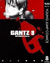 表紙: GANTZ 8 (ヤングジャンプコミックスDIGITAL) | 奥浩哉