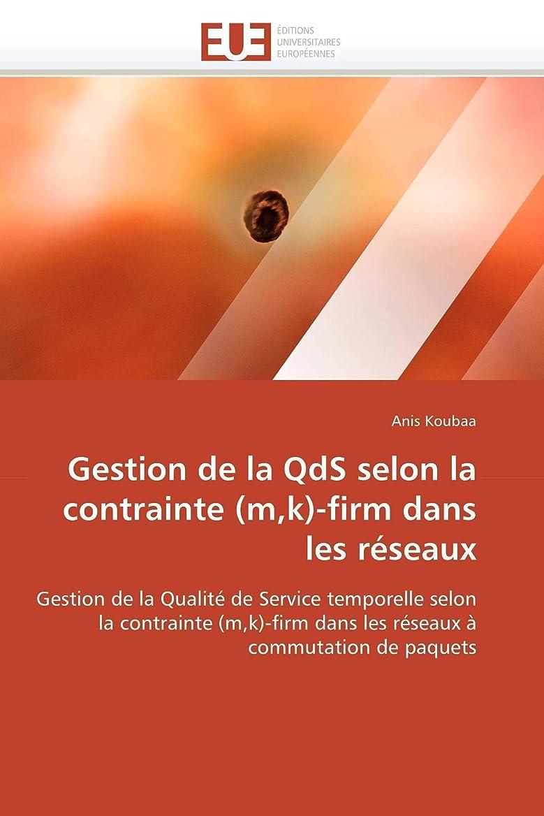 母性ブレーキ可能にするGestion de la Qds Selon La Contrainte (M, K)-Firm Dans Les Réseaux (Omn.Univ.Europ.)