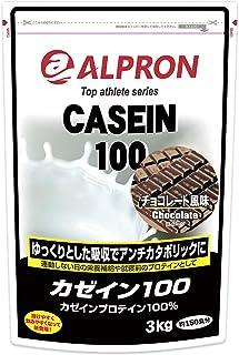 アルプロン カゼインプロテイン100 3kg【約150食】チョコレート風味(CASEIN ALPRON 国内生産)