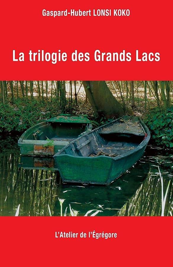 殺しますアルファベットありそうLa trilogie des Grands Lacs
