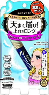 Heroine Make Long and Curl Mascara Super Film 01 Super Black for Women, 0.21 Ounce