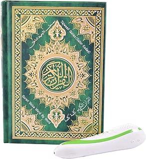Al Noor Pen Quran HQ370I - Green