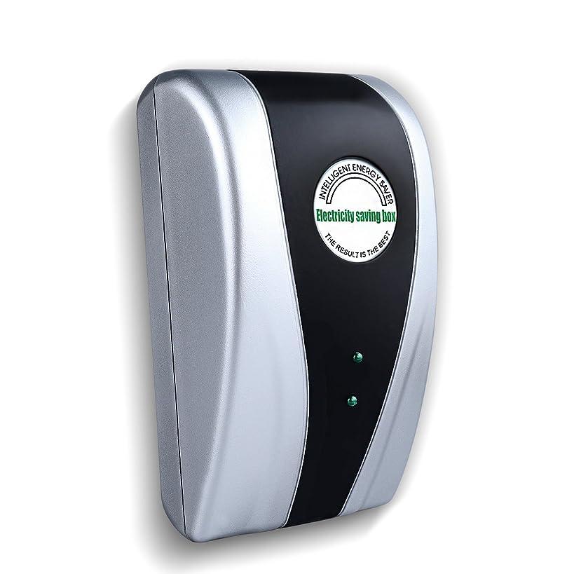 Souwa Power Save, 90V-250V 30KW Electricity Saving Box, Energy Saver Saving Device for Household Office Market Factory(US Plug) (silver)