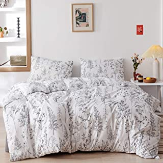 Janzaa 3pcs White Comforter Set, Soft Microfiber Bedding Plant Flowers Printed Comforter with 2 Pillow Cases for All Seaso...