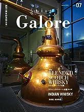 Whisky Galore(ウイスキーガロア)Vol.07 2018年3月号