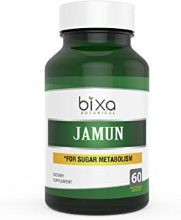 Jamun Extract (Eugenia Jambolana/Black Plum) Bitters 5%   Ayurvedic herb for Sugar Metabolism   Herbal Supplement to Impro...