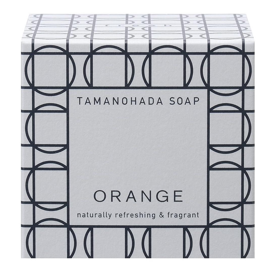 香ばしい革命的ゆでるタマノハダ ソープ 001 オレンジ 125g