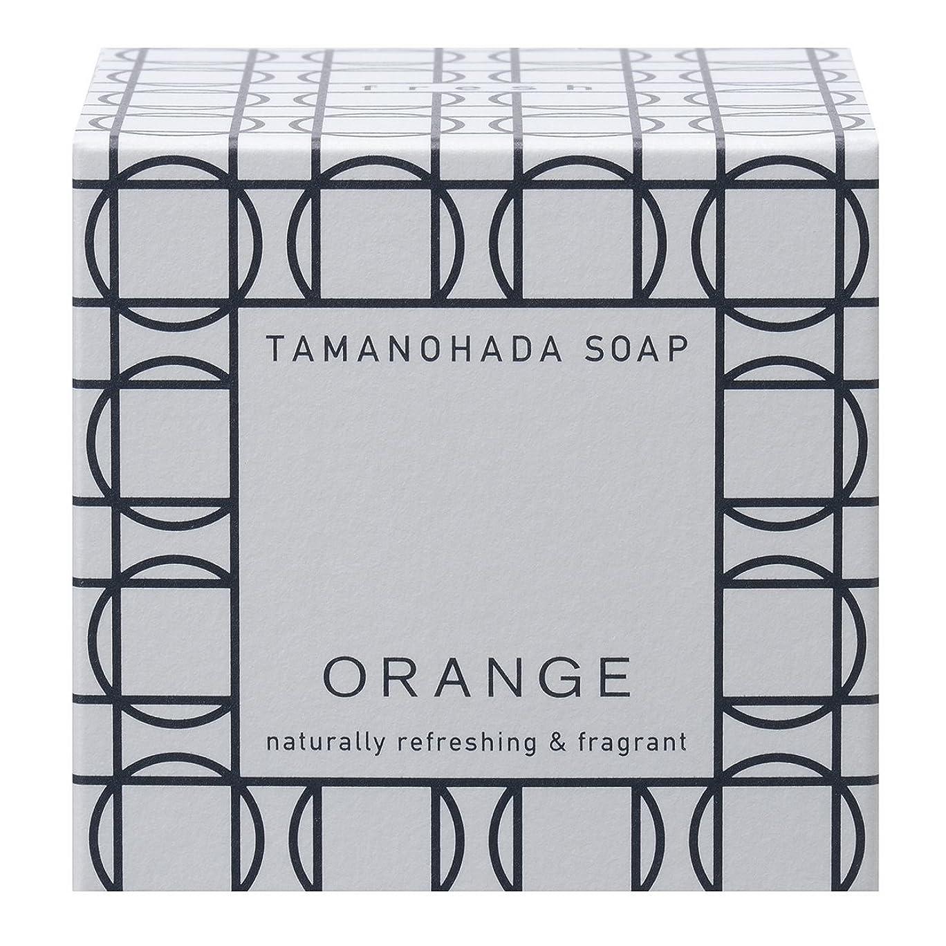 流用する切断するコジオスコタマノハダ ソープ 001 オレンジ 125g