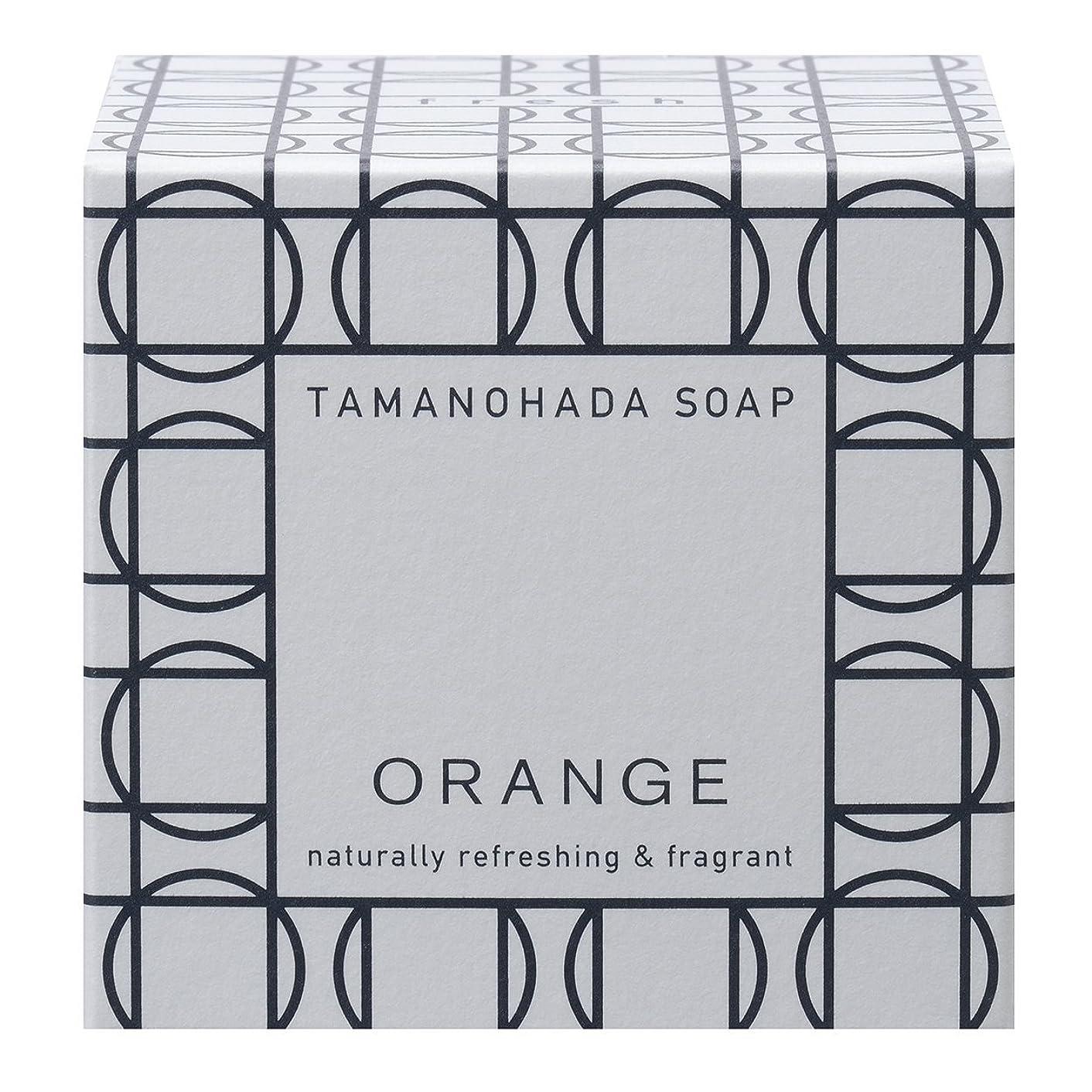 バイパスに沿って不安タマノハダ ソープ 001 オレンジ 125g