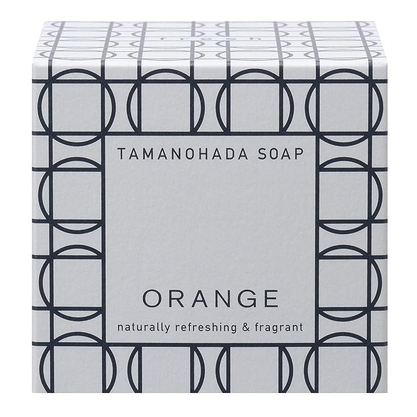 くそーおとうさん支配的タマノハダ ソープ 001 オレンジ 125g
