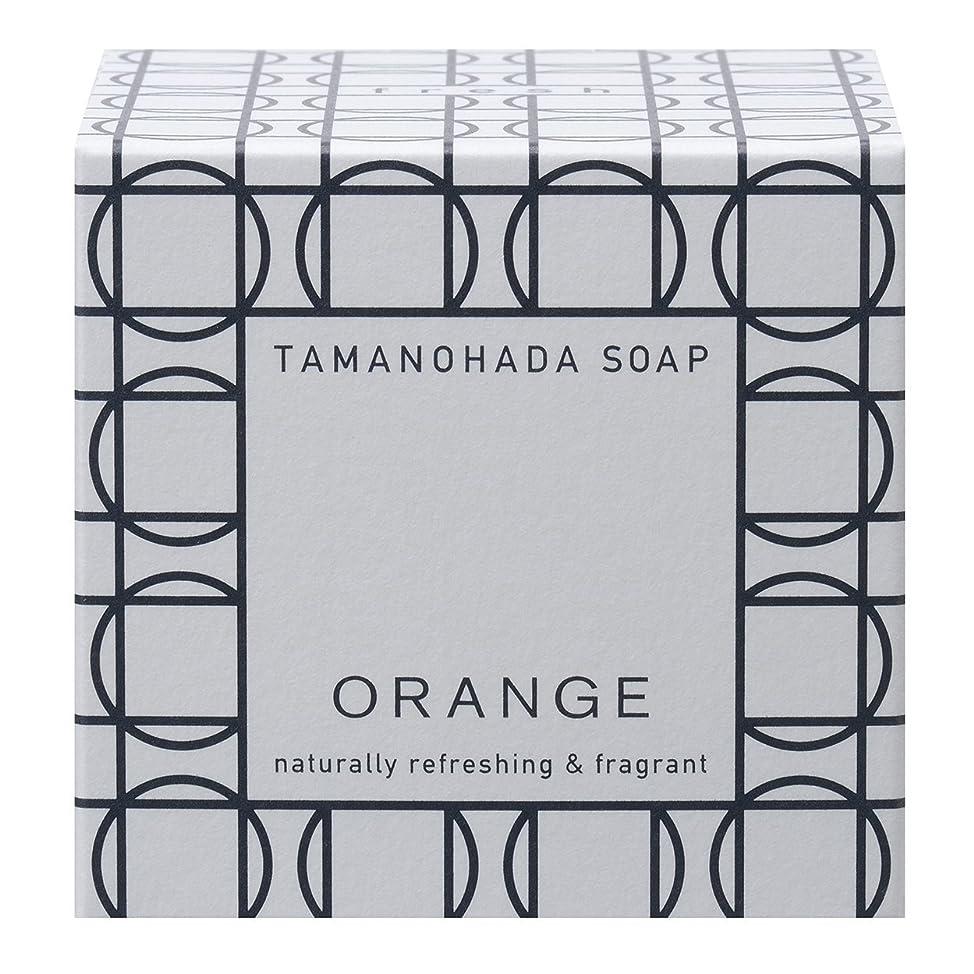 舌予定受け入れるタマノハダ ソープ 001 オレンジ 125g