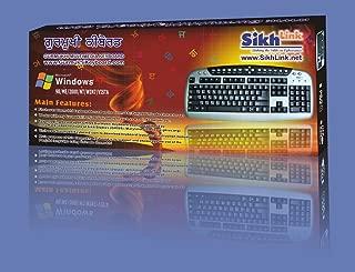 Punjabi - English Keyboard (First-ever Gurmukhi keyboard based on the Gurmukhi/Punjabi Unicode Character set)