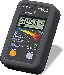 【国産】放射線量モニターSV-2000(シンチレータ式)