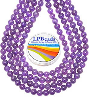 LPBeads 200Pcs Polished 6mm Round Natural Amethyst Gemstone Loose Beads with Stretch Cord for Jewelry Making Bracelets