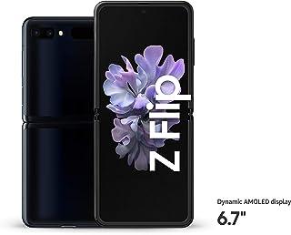 Samsung Galaxy Z Flip Dual SIM 256GB 8GB RAM 4G LTE (international Version) - Black Mirror