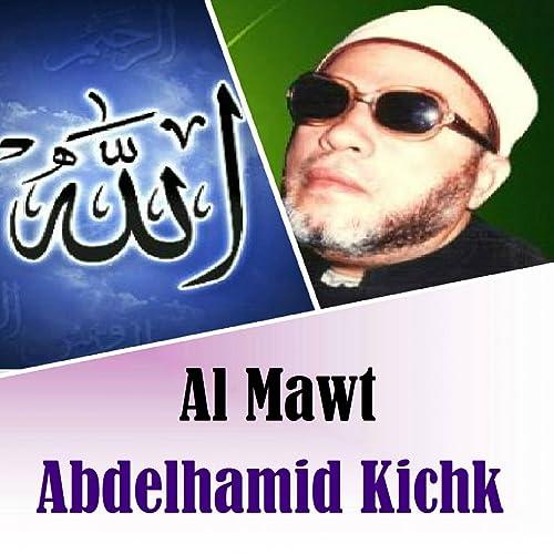 MP3 TÉLÉCHARGER GRATUIT KICHK ABDALHAMID