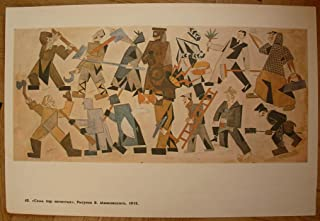 Best russian avant garde posters Reviews
