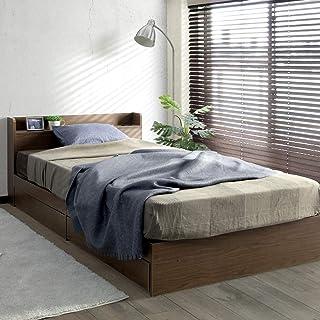 ビックスリー ベッド キャスター付き 引き出し収納 木製ベッド 棚付き 宮付き コンセント付き ウォルナット シングル ベッドフレームのみ