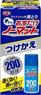 アース製薬 おすだけノーマット 200日分 つけかえ 41.7mL