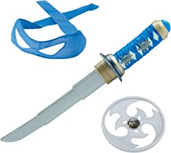Teenage Mutant Ninja Turtles Movie 2 Out Of The Shadows Leonardo Conceal And Reveal Sword Roleplay Weapon