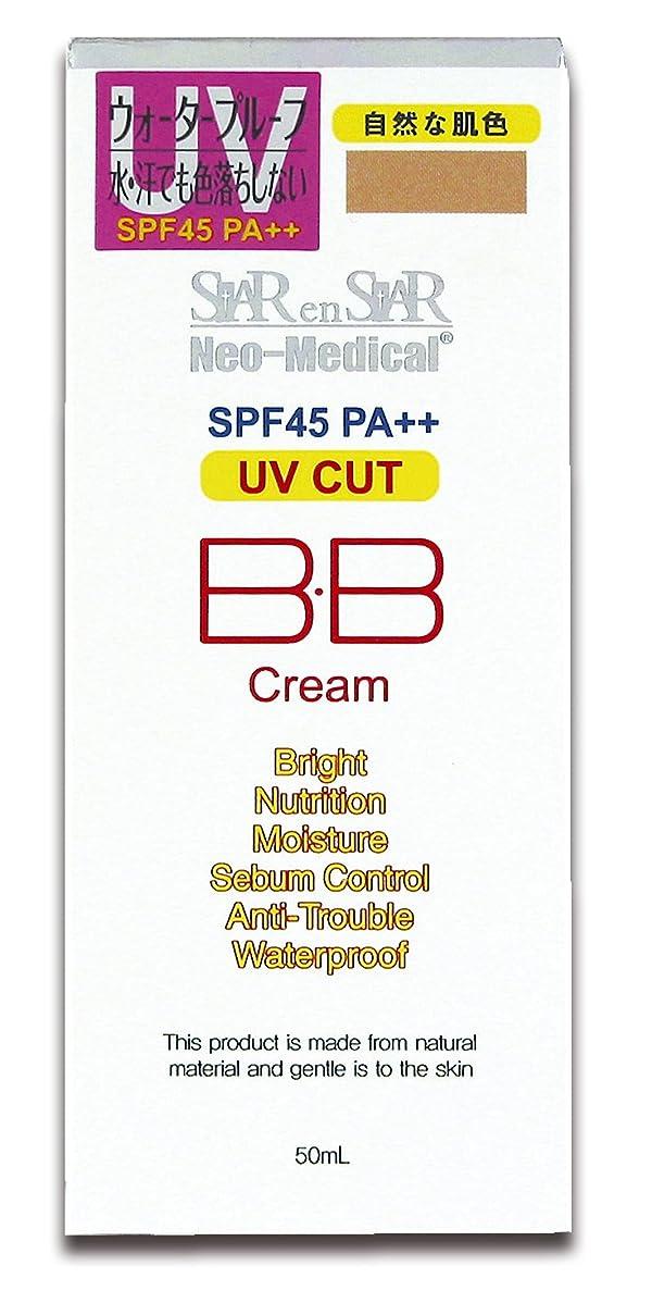 列車仮定するファッションネオG-1 BBクリームUVプロテクト 50ML