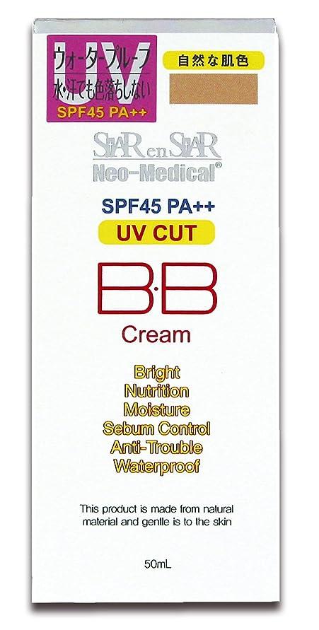 リー罪人犯罪ネオG-1 BBクリームUVプロテクト 50ML