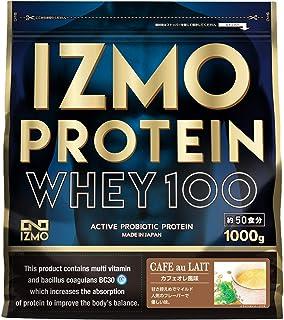 アルプロン IZMO イズモ ホエイプロテイン カフェオレ風味 1kg 生きた乳酸菌BC-30配合
