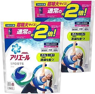 【まとめ買い】アリエール ジェルボール プラチナスポーツ 洗濯洗剤 詰め替え 超特大 26個入×2個