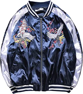 4cd8080c294 LETSQK Men s MA-1 Air Force Crane Embroidery Lightweight Baseball Bomber  Jacket